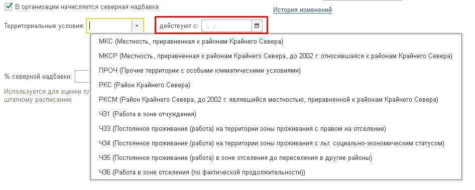 Больничный лист районный коэффициент Москва Косино-Ухтомский