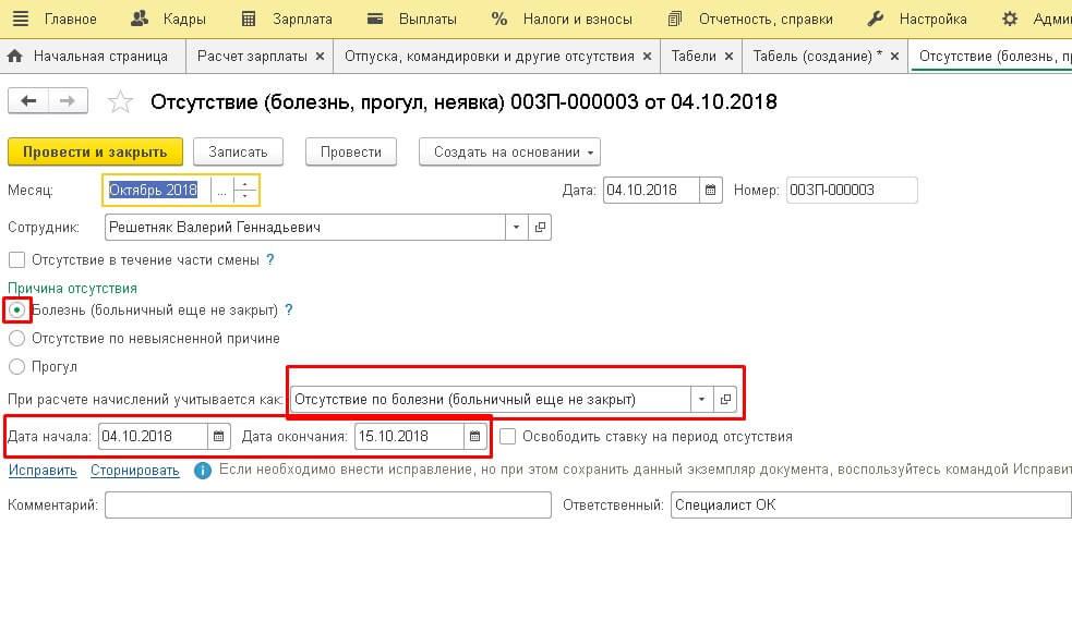 Больничные листы в Москве Выхино-Жулебино отзывы