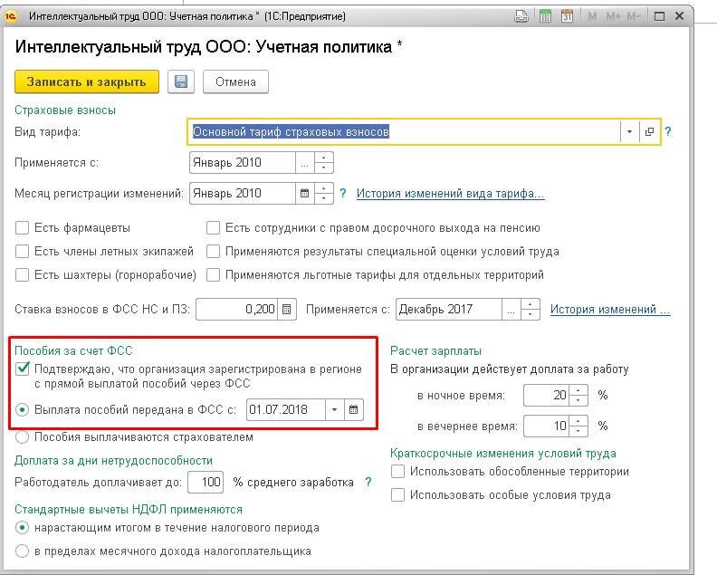 Как можно купить больничный лист в Москве Западное Дегунино